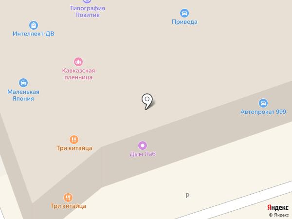 Строй Батя на карте Артёма