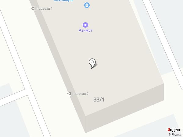 Азимут на карте Артёма