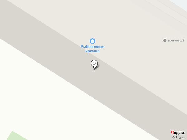 ВладиДар на карте Артёма