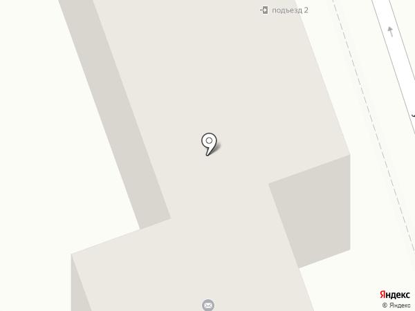ПЕРИ на карте Артёма