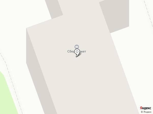 Артемовский жестяной цех на карте Артёма