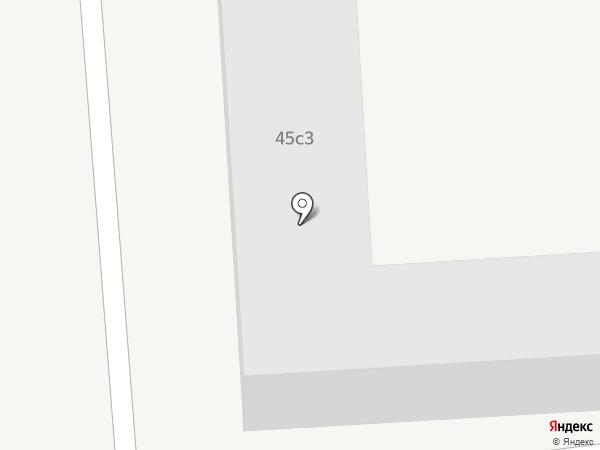 БаКкаРа на карте Артёма