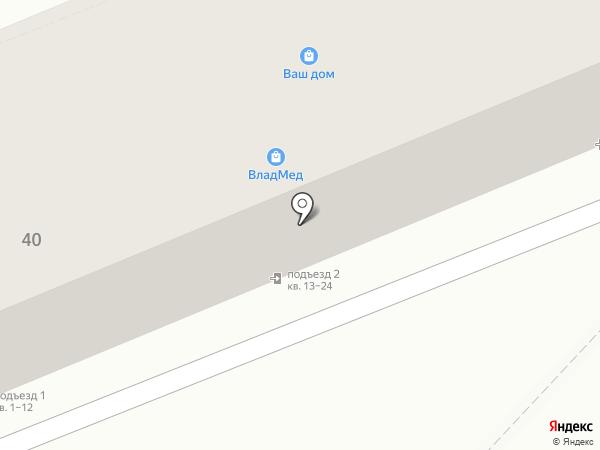 Ваш дом на карте Артёма