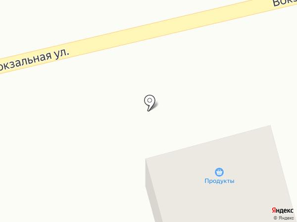 МЯСОН на карте Артёма