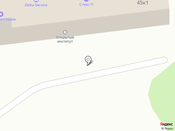 Партнер на карте Артёма