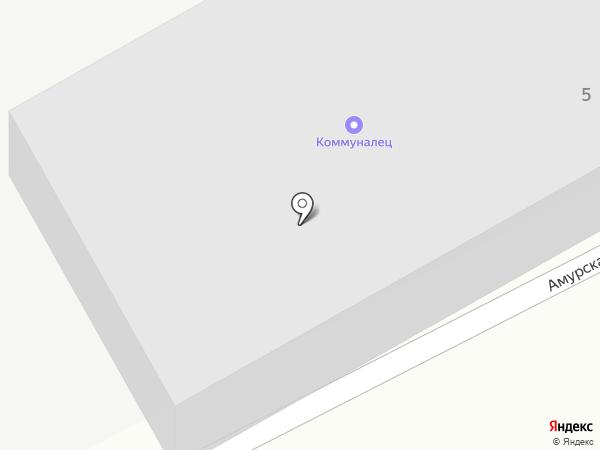 Коммуналец на карте Артёма