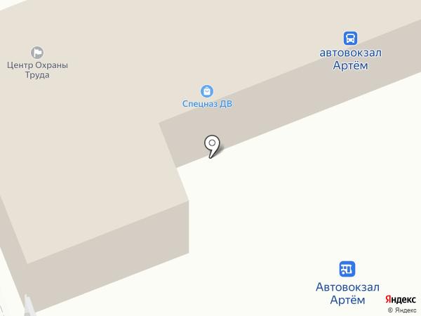 Кант на карте Артёма