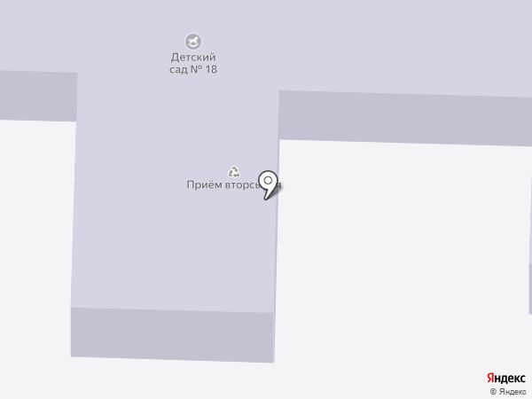 Детский сад №18 на карте Артёма