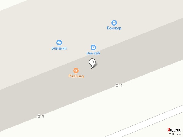 Магазин цветов на карте Артёма