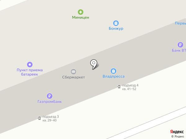 Порядочный на карте Артёма