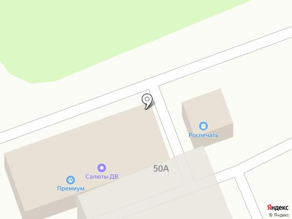 Советский ГОСТ на карте Артёма