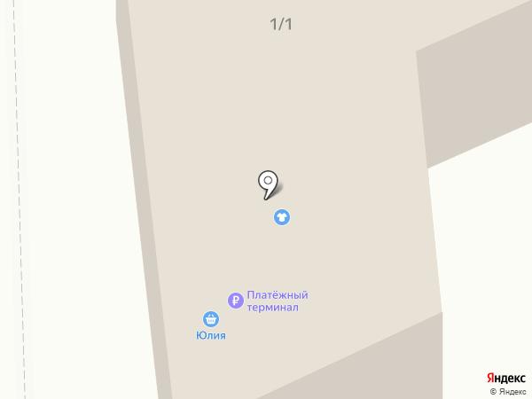 Юлия на карте Артёма