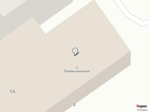 Терминал, Сбербанк, ПАО на карте Артёма
