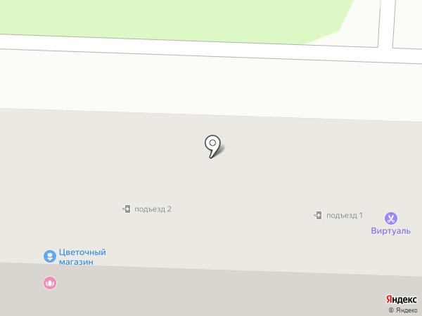 Туристическое агентство на карте Артёма