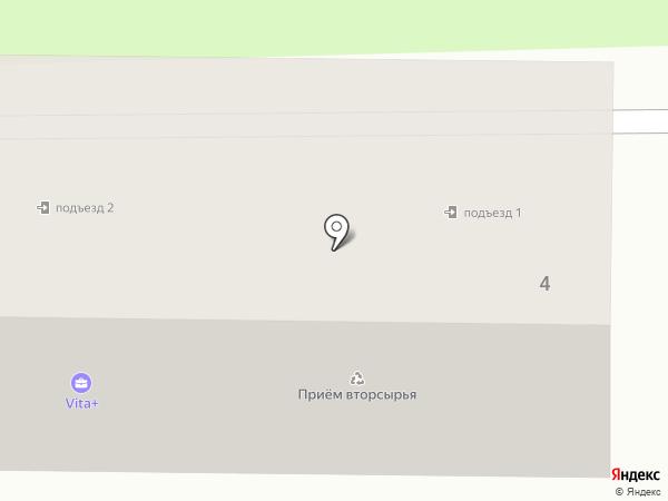 Vita+ на карте Артёма