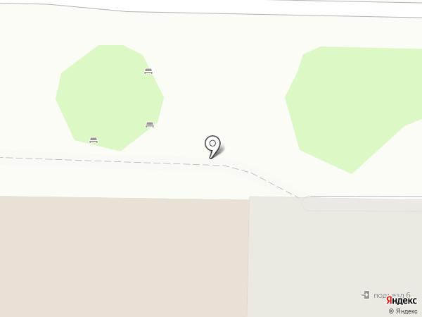 ЗАГС г. Артема на карте Артёма