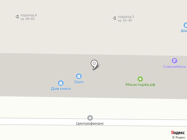 Мегуми на карте Артёма