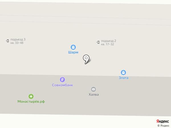 Сударушка на карте Артёма