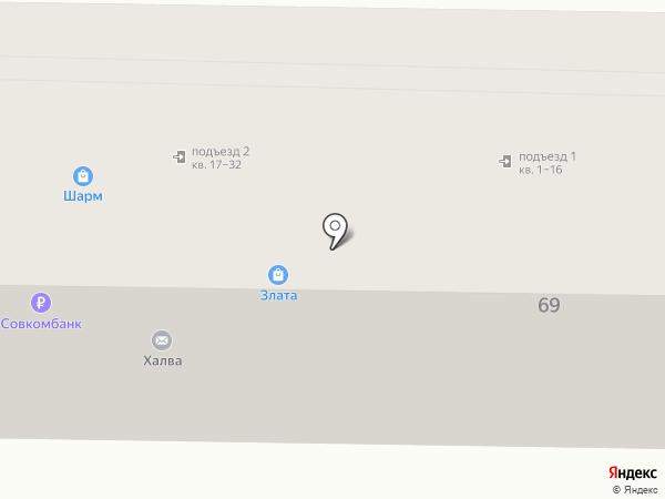 Елена на карте Артёма