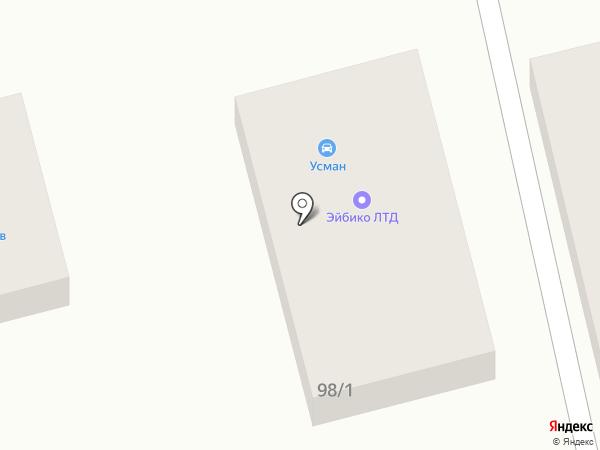 Мир потолков на карте Артёма