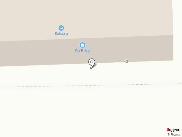 Грундфос на карте Артёма