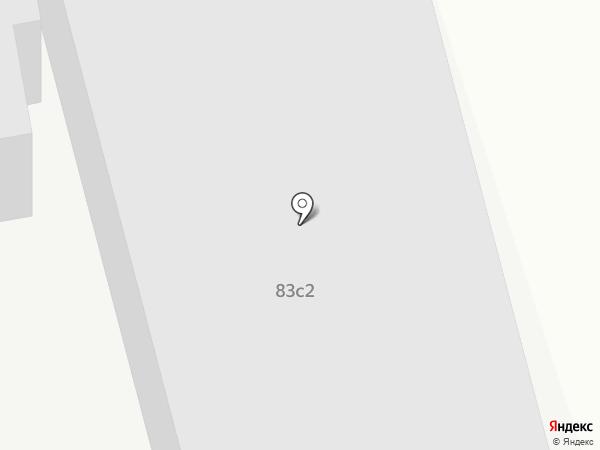 Зенит на карте Артёма