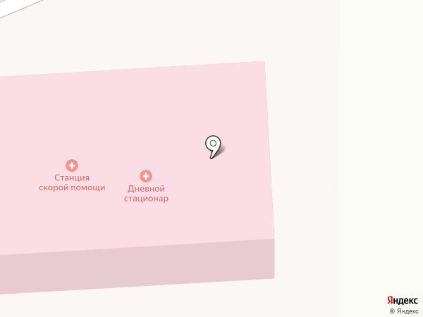 Станция скорой медицинской помощи г. Артема на карте Артёма