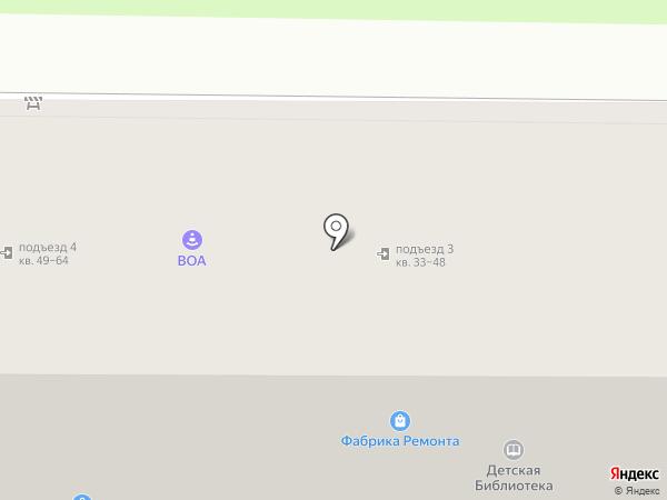 ВОА на карте Артёма
