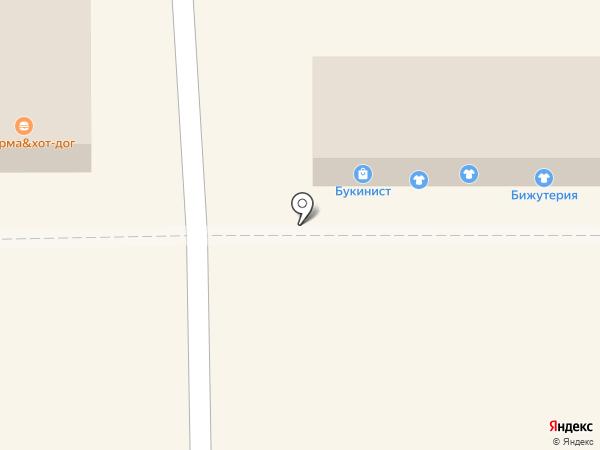 Парикмахерская на карте Артёма