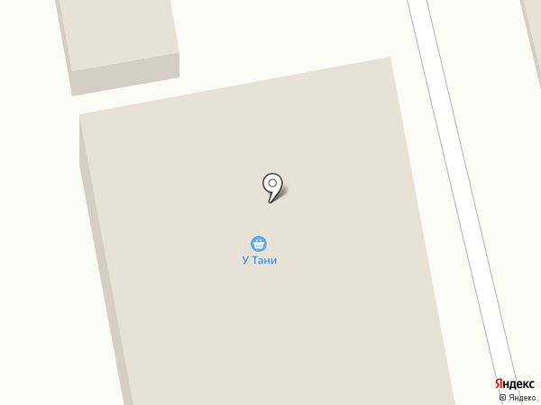 У Тани на карте Артёма