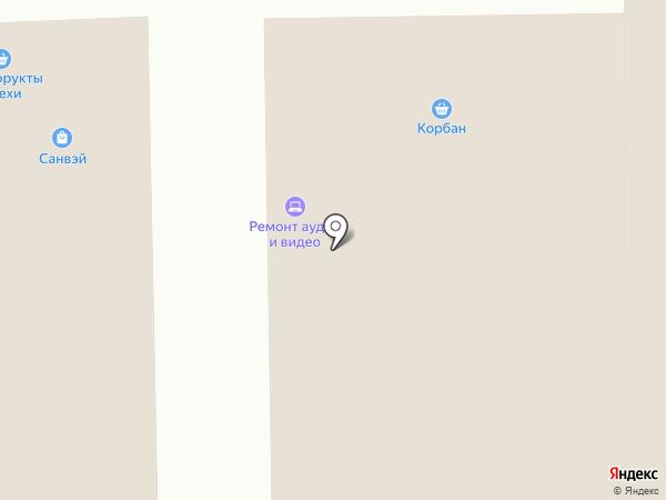 Санвэй на карте Артёма