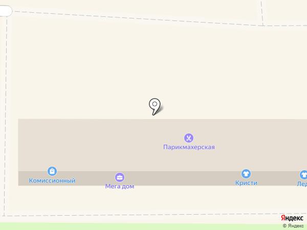 Валентина на карте Артёма