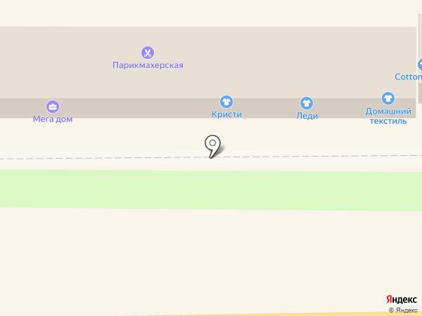 Магазин мужской одежды на карте Артёма