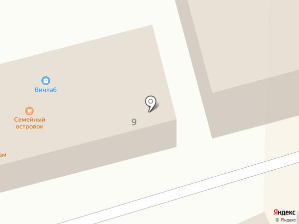 Бонжур на карте Артёма