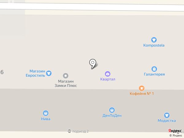 Р25 на карте Артёма