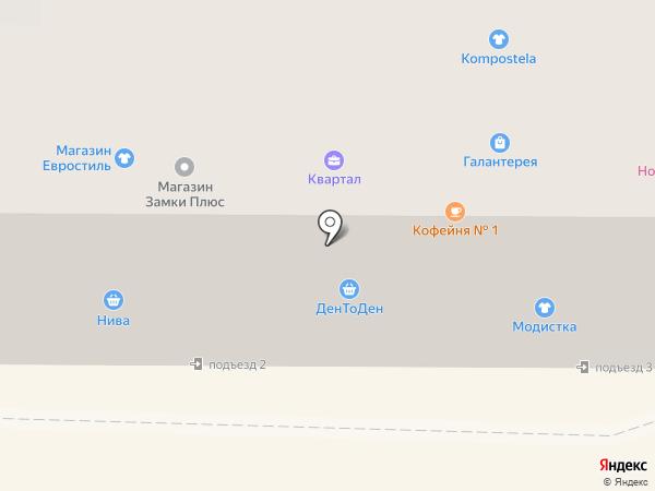 Нива на карте Артёма