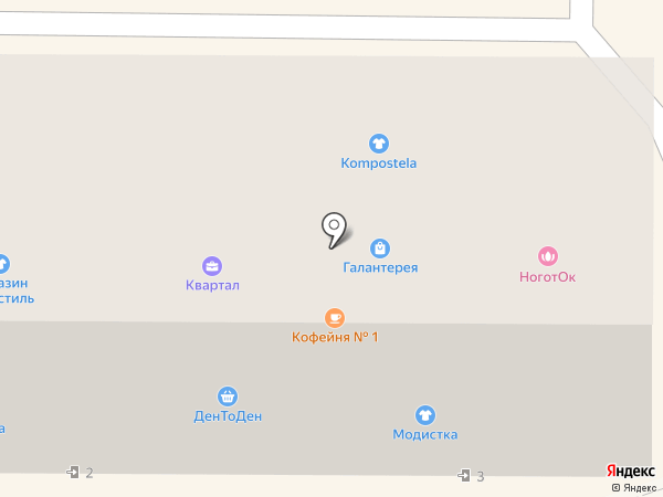 Mobile Service на карте Артёма