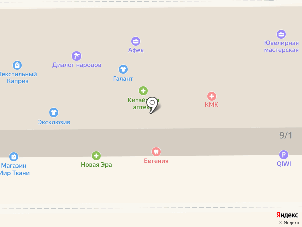 Кабинет медицинских комиссий на карте Артёма