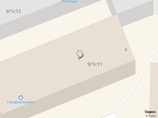 Магазин бижутерии на карте Артёма