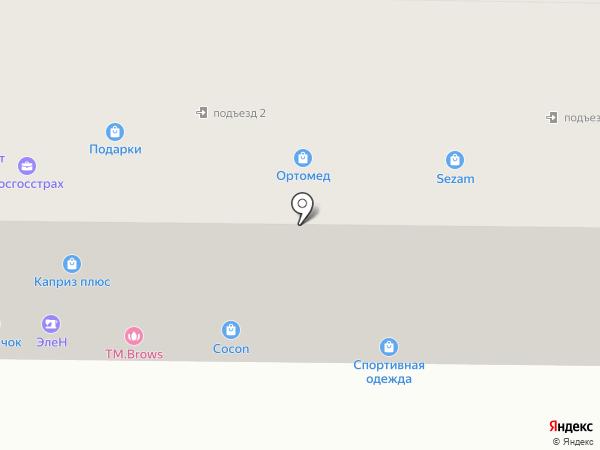 Советская аптека на карте Артёма
