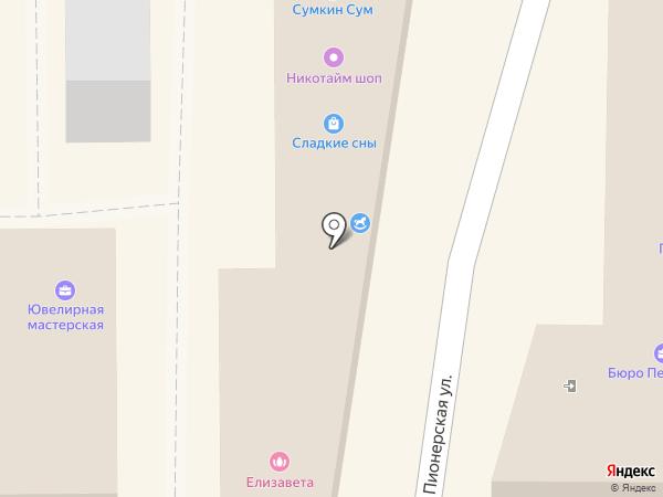 Золотой Ломбард на карте Артёма