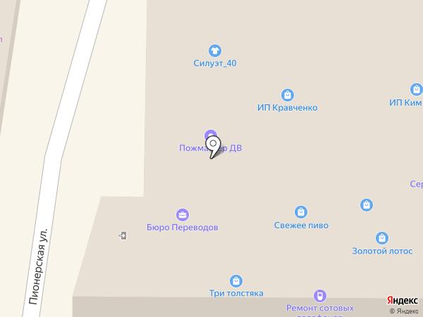 Пожмастер на карте Артёма
