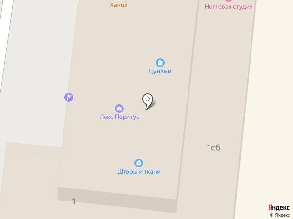 Магазин стальных дверей на карте Артёма