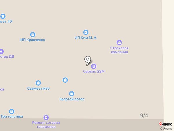 Беркут на карте Артёма