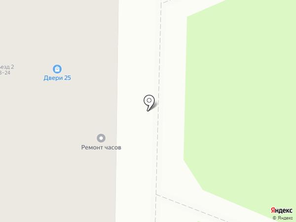 Мастер Окна на карте Артёма