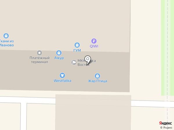 Солнышко на карте Артёма