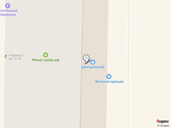 Банкомат, Райффайзенбанк на карте Артёма