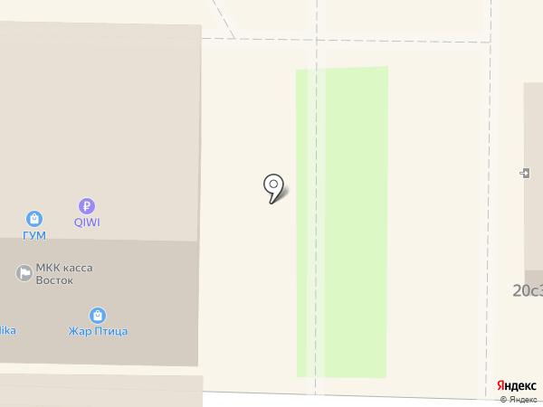 Ателье на карте Артёма