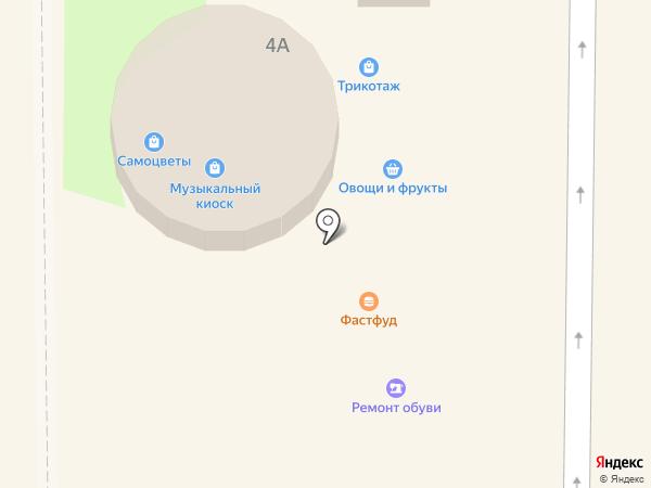 Мелодия на карте Артёма