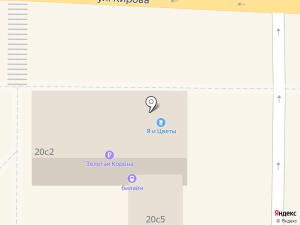 Аркаим на карте Артёма